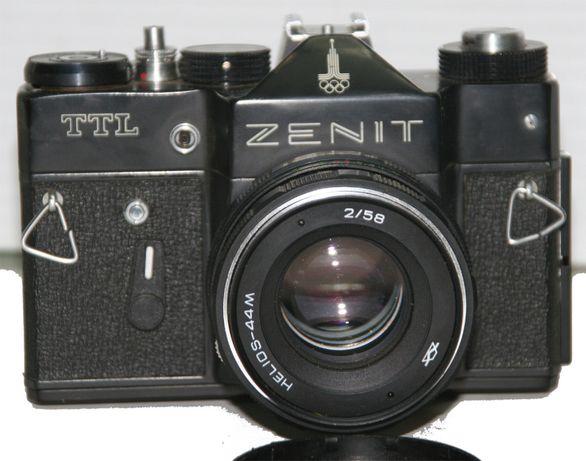 ЗЕНИТ - TTL винтажный пленочный зеркальный фотоаппарат