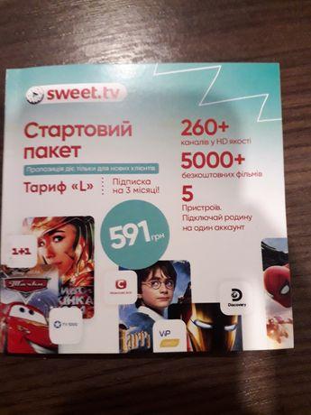 Стартовые пакеты SWEET TV