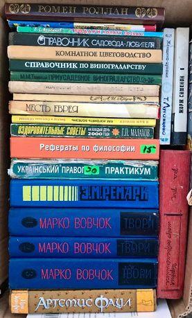 книги, Марко Вовчок, Чехов, Фата-моргана, Купер, Тургенев, Толстой, мо