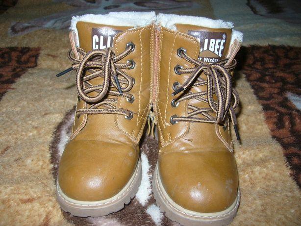 Chłopięce buty zimowe rozm. 28