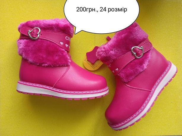 Розпродаж останніх розмірів дитячого взуття