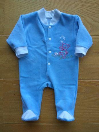 Śpioszki niemowlęce 0-3 m-ące
