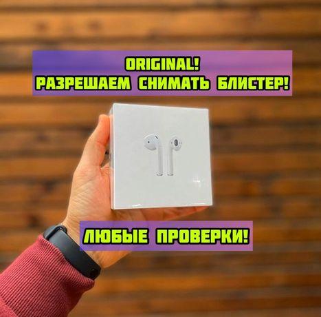  Apple Airpods 2 оригинальные наушники Аирподс 2 Про с гарантией! 