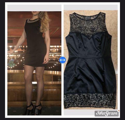 Платье Love Republic+Платье Италия