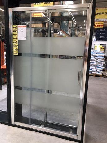 OBI Drzwi Optimo 90-140cm Promocja z 869zł na 398zł