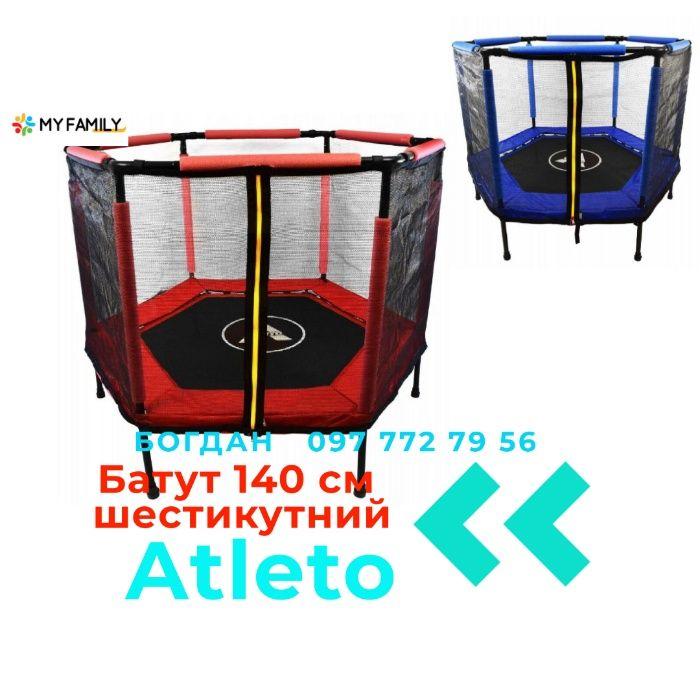 Батут Atleto 140 см шестикутний, 4 кольори, ДОСТАВКА Нова Пошта Львов - изображение 1