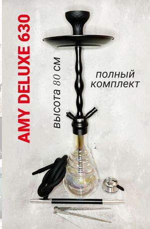 Кальян Amy Deluxe 630 чаша колба шланг alpha Hookah yahya amy