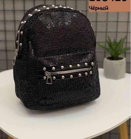 Рюкзак сумка женский кожаный ЦЕНА СНИЖЕНА !! Отличный Подарок!