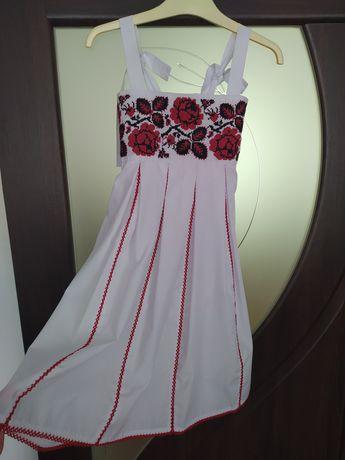 Нарядне плаття.Вишите плаття. вишиванка