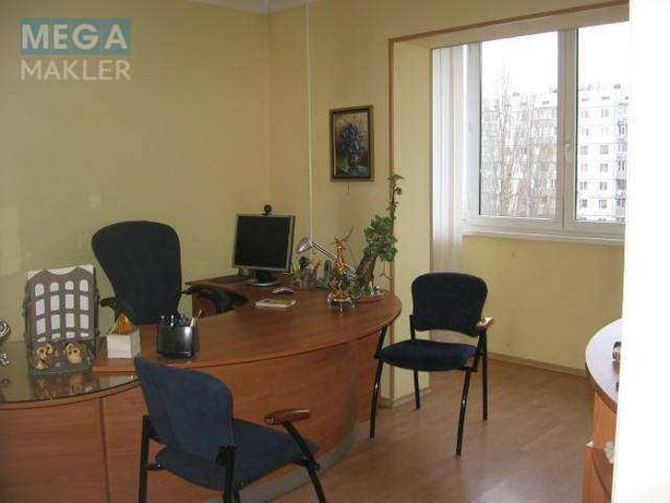 Офис для комфортного проживания и дистанционной работы