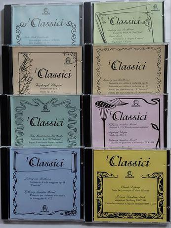 Для любителей классической музыки. Музыка на CD.