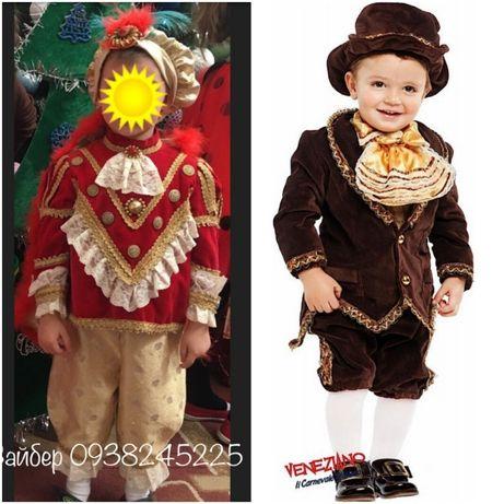 винтажный карнавальный костюм принца вельможи костюм лорд