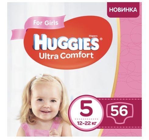 подгузники Huggies для девочек размер 5