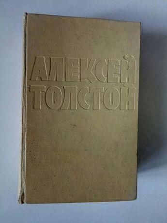 """Алексей Толстой """"Петр Первый"""" 1959 г."""
