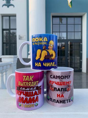 Чашка с фото | Именные чашки | Чашки с приколами