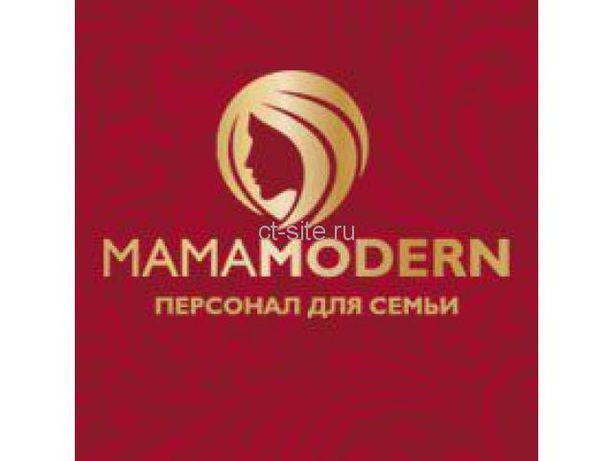 Предоставляем услуги няни в Донецке с опытом работы.