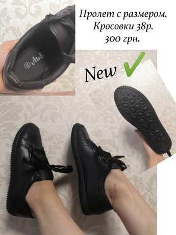 Чёрные женские кросовки