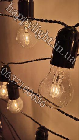 Ретро гирлянда галогеновые лампы лэд экономные 18/25Вт уличная надежна