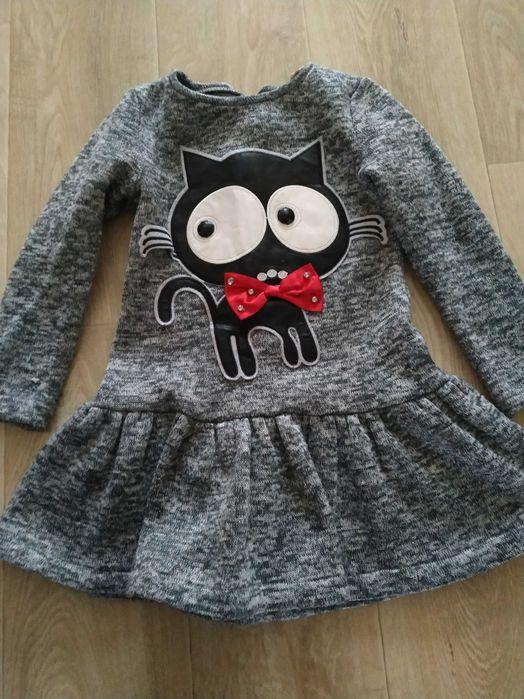 Платье тёплое для девочки Артемовск - изображение 1