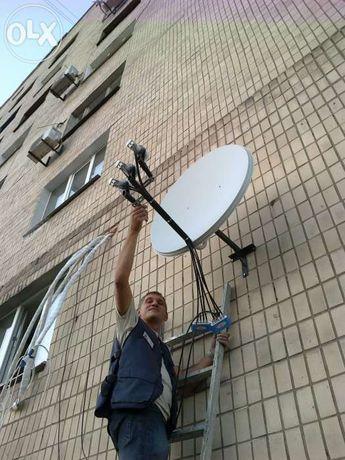 Спутниковое ТВ, установка, ремонт, прошивка тюнера