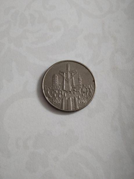 Stara moneta.