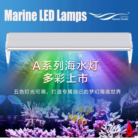 Chihiros A-Series Marine Led Lighting System - A601 ( novo )