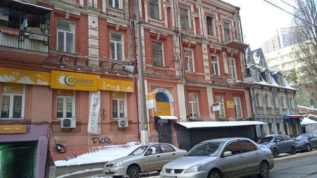 Продажа квартиры в царском доме. Центр города по ул. Дмитриевской 19а