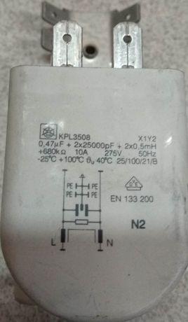 Сетевой фильтр стиральной машины KPL 3508 KPL3508 Ardo