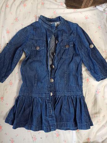 Платье,туника,кофта для девочки