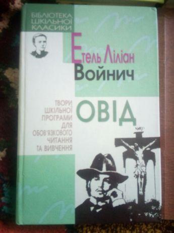 Книги шкільного віку дуже хороша література