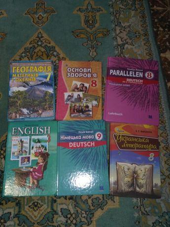 Учебники 3-7-8-9класс