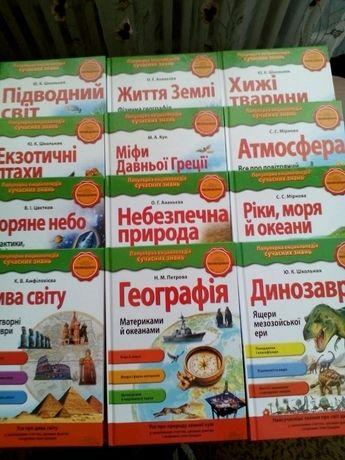 Полное собрание детских энциклопедий Книжный клуб