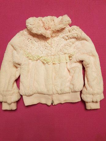 Дитяча гламурна курточка