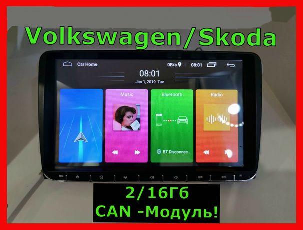 Автомагнитола штатная Volkswagen/Skoda ANDROID 10, 2\16Гб, с CAN!!!