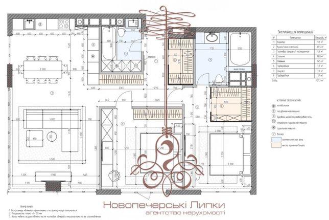 Драгомирова , продажа 100 м Новопечерские Липки новый дом