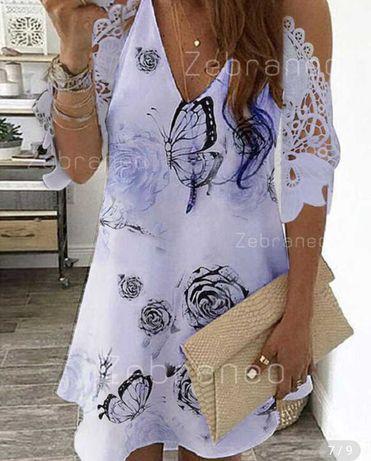 Sukienka liliowa S, M
