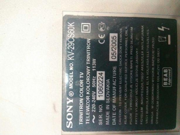 Продам телевізор SONY KV-29CS60K