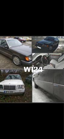 Мерседес W124 разборка