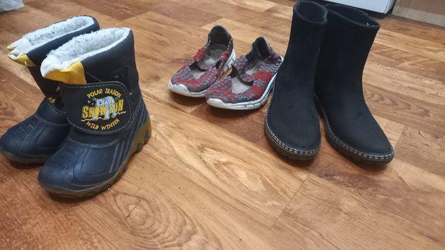 Чобітки чоботи ботинки ботінки сапожки тапочки змінне взуття дутіки