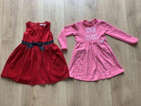 Dwie śliczne sukieneczki rozm.104/110 - stan idealny!!!