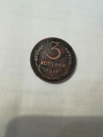 Продажа Монета 1924ґ.