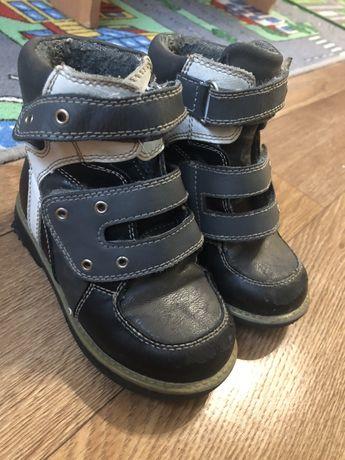 Детские ортопедические демисезонние ботинки кожа lapsi