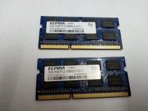 pamięć ram 2GB W DUALU do laptopa DDR3 ŚWIETNA OKAZJA