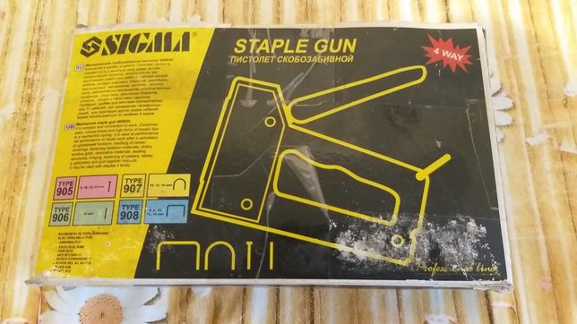 Продам степлер Sigma в хорошем состоянии недорого