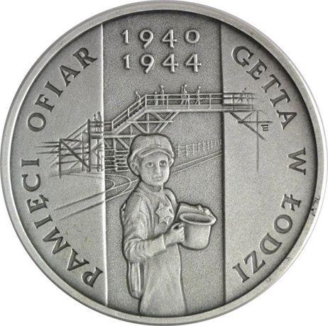 20 zł - Pamięci Ofiar Getta w Łodzi - OKAZJA