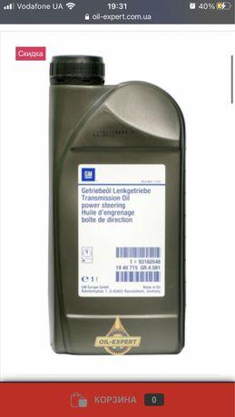 Жидкость ГУР( ЄГУР ) GM 1940715
