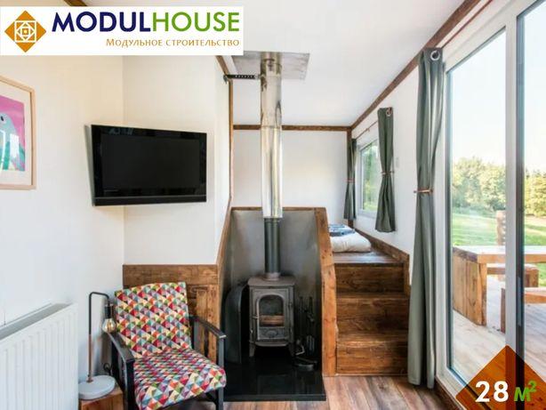 Термодом, модульный экодом, дом с ремонтом срочно в наличии