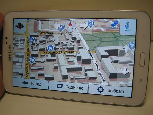 Навигатор-планшет Samsung Galaxy Tab3. IGO Primo, комплект карт!