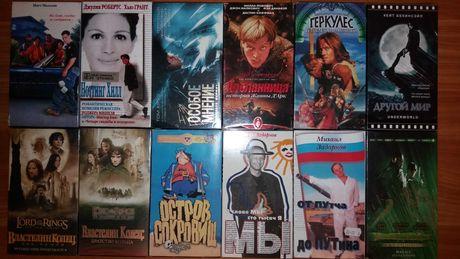 Продаю или меняю видеокассеты