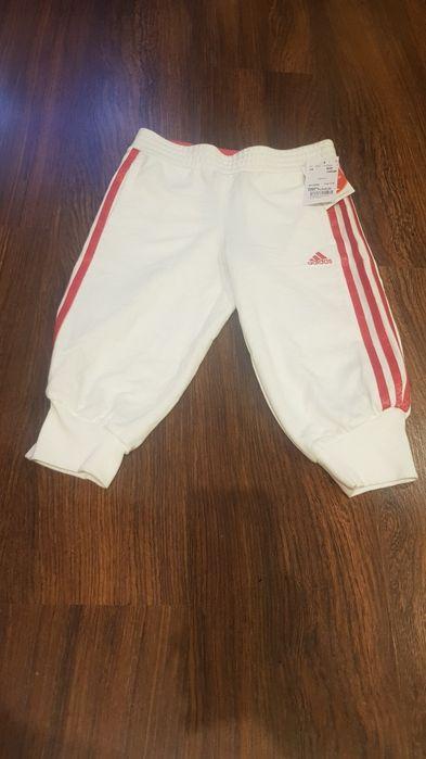 Spodnie dresowe Adidas Nowe! Łódź - image 1